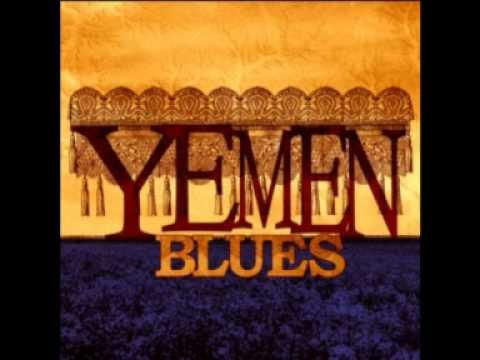 Yemen Blues - Yemen Blues