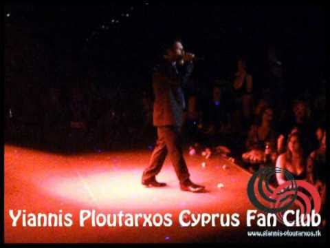 Yiannis Ploutarhos Cosmostage 2010