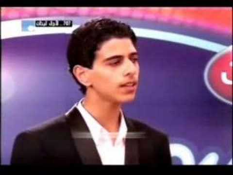 Yousef Barra